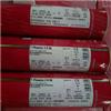 德国蒂森EN449焊条E9015-B9电焊条