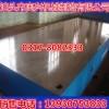 划线平板、检验平板、装配平板、水槽平板等(专业生产厂家)