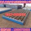 落地镗床工作台、镗铣床床工作台、镗铣床工台等(专业生产厂家)