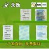 纯天然活矿干燥剂环保高效通过欧美环保