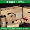 平张食品淋膜纸 楷城耐高温淋膜纸厂家批发