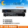 led视频处理器拼接器AMS-MVP600
