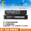 led视频处理器拼接器AMS-SC158