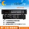 led视频处理器拼接器AMS-SC159