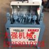 供应大强HSCX-32钢筋除锈机厂家直销