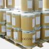 咪唑288-32-4南昌济南现货供应