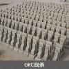 泰安GRC构件泰安EPS线条厂家 欧式构件