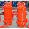 耐高温型潜泵、RQW系列耐热排污泵、钢厂高温废水泵