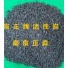 炭王牌ZS-09型高氧化性能触媒载钴活性炭