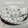 1903IC幻彩LED软灯条2811IC全彩LED软灯条批发