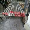 不变形油钢DF-2模具钢板材 DF-2圆钢 DF-2小圆钢