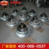 液力耦合器 液力耦合器供应 液力耦合器厂家