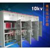 化工厂高压10KV滤波补偿装置