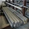 45#钢 45#圆钢 宝钢厂家 碳素钢