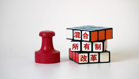 """民企急寻国企""""靠山""""的市场逻辑"""