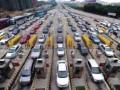 交通部:收费公路经营年限可超30年