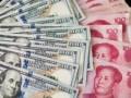 证券日报:今年流入A股的境外增量资金将超1万亿元