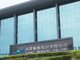 尚荣医疗净利下降43.52% 40亿融资压力大项目进展缓慢