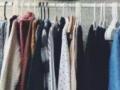 日媒:中国共享衣橱来临,你准备好了吗