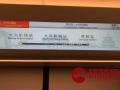 北京大兴国际机场投运在即 记者探访新机场地铁线