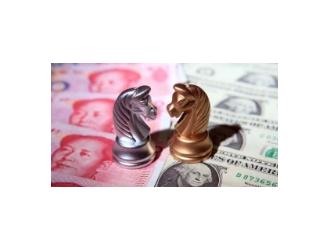 人民币对美元中间价调升6个基点报7.0878