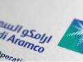 全球最大石油公司突然更换掌门人 为史上最大IPO铺路