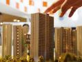 楼市坠入下行通道:40城新房成交量降9% 或迎最惨淡金九银十