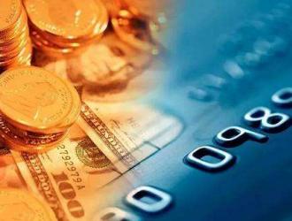 """""""类金融""""监管即将明确:融资租赁、商业保理监管文件或即将下发"""