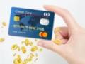 信用卡负债进一步上行 美国消费信贷激增