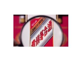 """券商3个月内调高164家公司评级 65次""""唱多""""贵州茅台"""