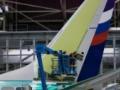 波音又一热门机型出事 检查中发现38架飞机机身出现裂缝