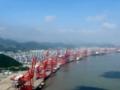沪苏浙皖一市三省41座地级以上城市全加入长三角城市经济协调会