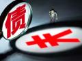 重庆市政府牵头成立债委会,深陷债务泥潭的力帆股份迎一线生机?