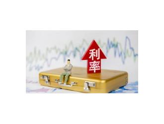 LPR第三次报价维持前值 市场化降息过程有望持续