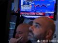 经济疲软:美联储今年第三次降息