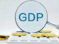 国内至少有10个城市仅三个季度便达成GDP超万亿目标