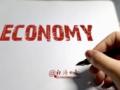 经济日报:看消费动力 重在提高供给质量