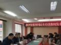 2019年四川农村居民人均可支配收入同比增长10%