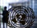 联合国:2020年全球经济增速将达到2.5%