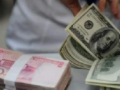 """杨宇霆:全球闹美元荒,""""负利率""""浪潮下中国存在哪些机会?"""