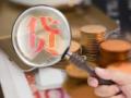 央行等三部门:个人最高申请创业担保贷款二十万元