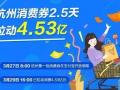北京消费券也来了!各国都在发钱,为啥我们发券?