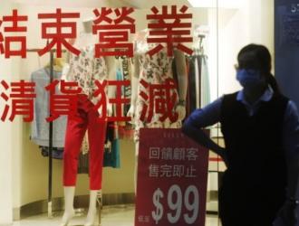 香港首季GDP下跌8.9%,创有记录以来最大单季跌幅