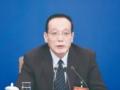 刘世锦:我国有结构性增长潜能 无需实行负利率