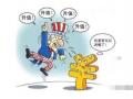 人民币贬值是一件好的事情,还是一件坏的事情?道理其实很简单
