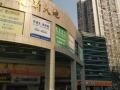 """每平直逼30万!深圳学区房暴涨后超越京沪成全国""""一哥""""?"""