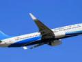 疫情原因不能转机回国 厦门航空收取1.6万元退票费引发诉讼