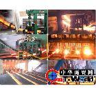 供应连铸及其熔炼设备