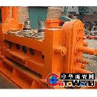 长期生产供应优质轧钢设备