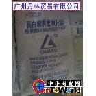 厂家一级代理广州丹林贸易商家销售高白氢氧化铝
